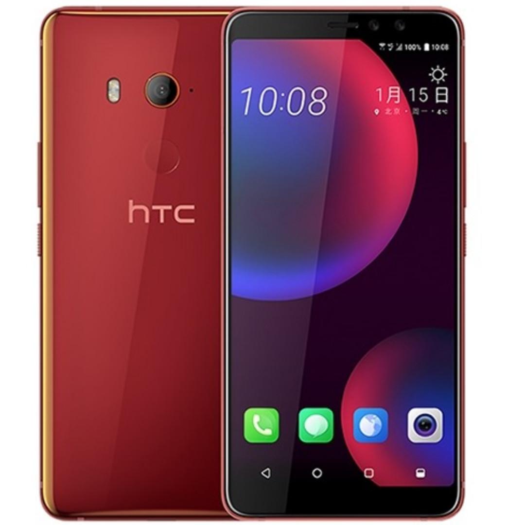 全新公司貨HTC U11 EYEs可搭新辦/續約/移轉/學生 歡迎詢問