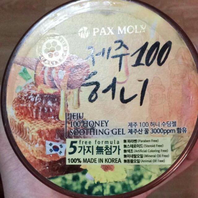Korean Product Pax Moly