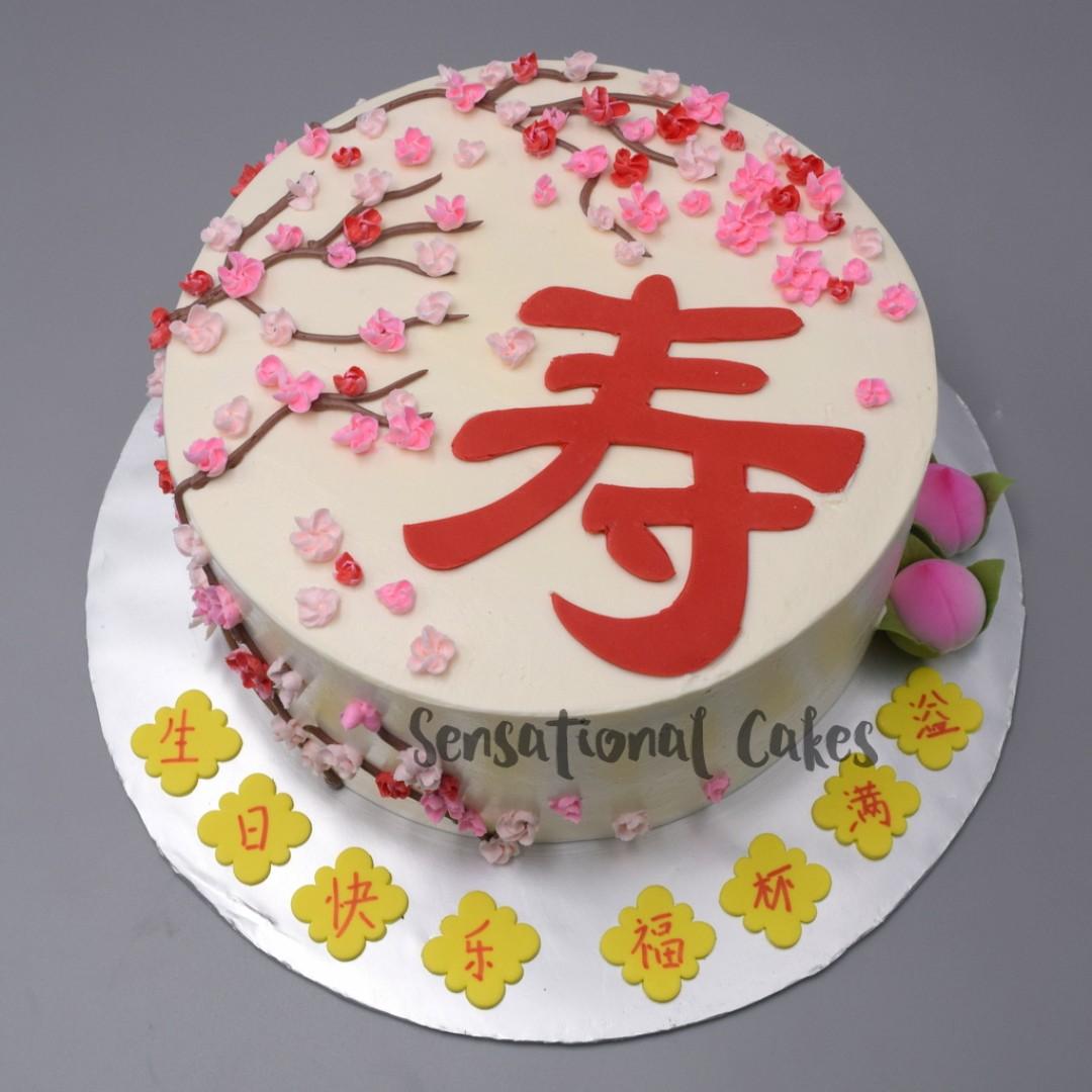 Terrific Longevity Peach Theme Birthday Cake Singapore Singaporecakes Personalised Birthday Cards Paralily Jamesorg