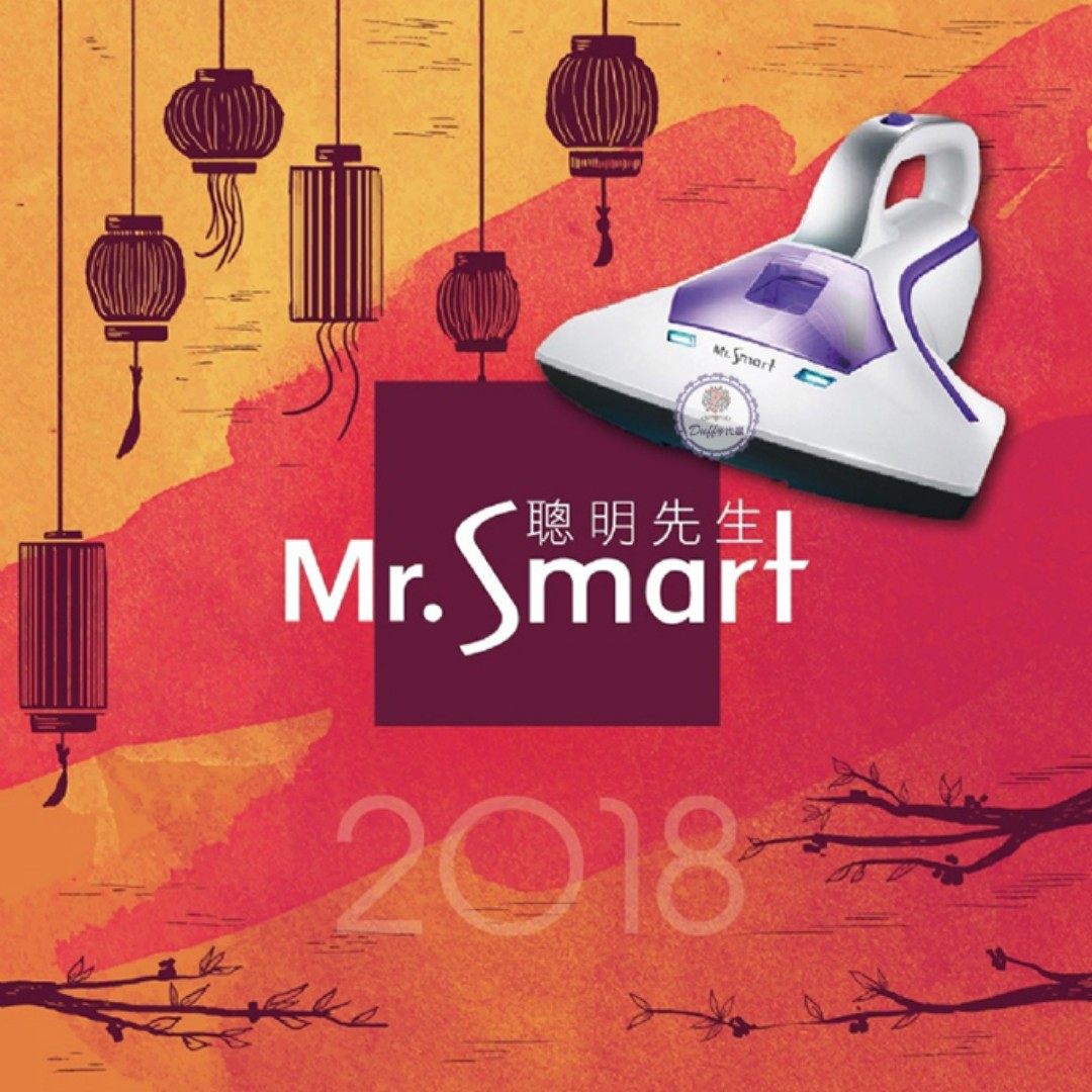 《Mr.smart》2018最新 小紫UV殺菌除蟎吸塵器~台灣保固一年~全台獨家 早鳥優惠價