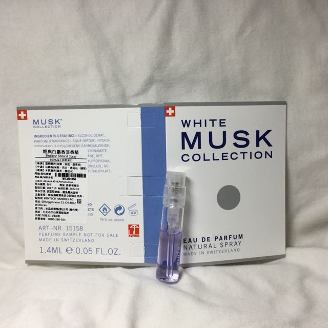 MUSK Collection經典白麝香試管香水-
