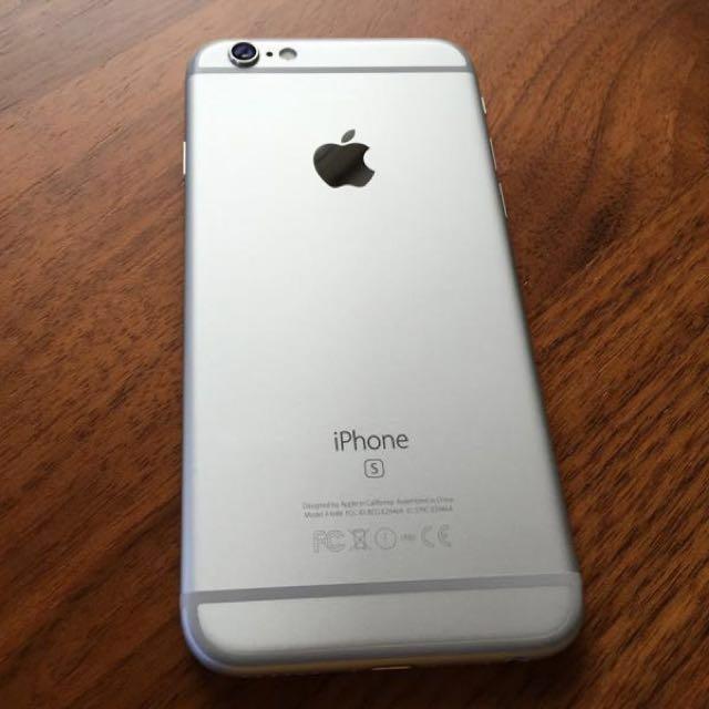 (PRICE REDUCED) Original MYSET iPhone 6s 64gb Silver