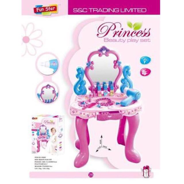Princess Beauty Playset