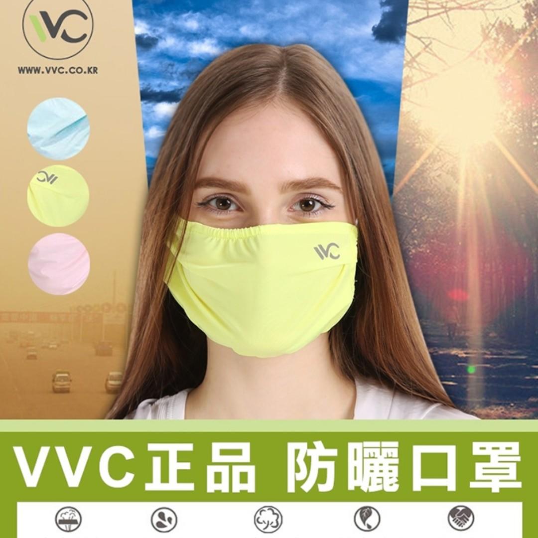 韓國VVC 正品 高科技光學防曬口罩 獨家專利技術~超大面積 耳帶可調