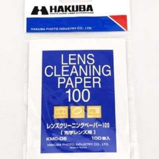 Hakuba lens cleaning paper 100 pieces