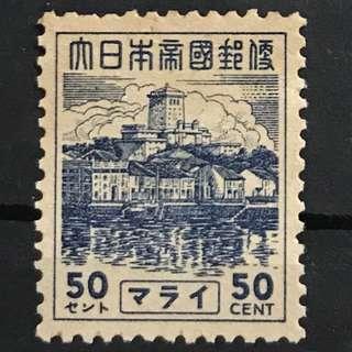 Malaya Jap occ 50c stamp Mint (slight toned)