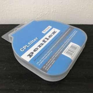 67mm CPL filter