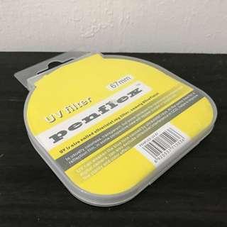 67mm UV filter (slim)