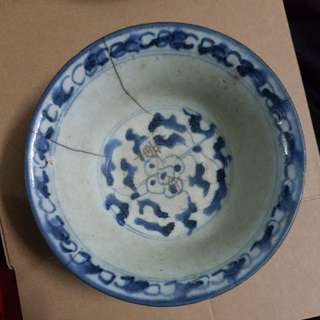 Over 80 years old bowl