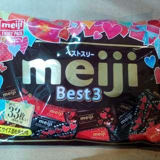 Meijie best 3