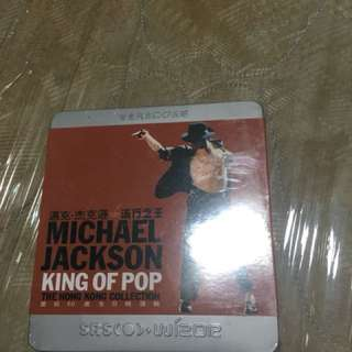 Brand new Michael Jackson cd