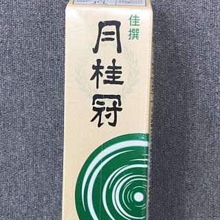 [日本酒系列]月桂冠清酒2L裝