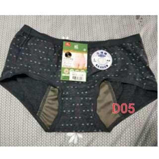 ❤全新【D05】生理褲