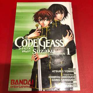 Code Geass Volume 1