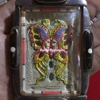 Kruba Krissana Jumbo Butterfly 2552