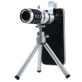 LQ - 015 12X FIXED FOCUS MOBILE PHONE CAMERA CLIP-ON TELESCOPE OBJECTIVE LENS