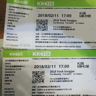 """Yook sungjae Fan Meeting """"Paradise"""" in Taiwan A1區 兩張"""