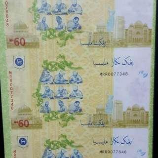 RM 60 3 in 1 uncut SN ending *48
