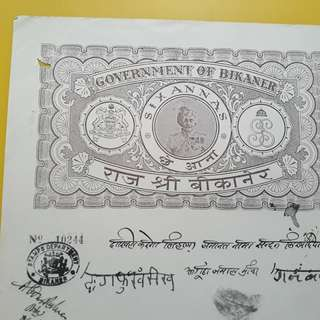 INDIA * BIKANER STATE * 6 Annas - REVENUE BLANK STAMP PAPER  - INDIAN PRINCELY STATES ( IPS ) ( British india Period , before 1947 )