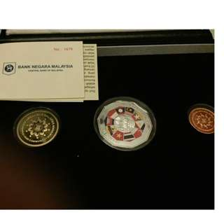 Malaysia ASEAN 2015 Summit Proof Coin set of 3 Gold
