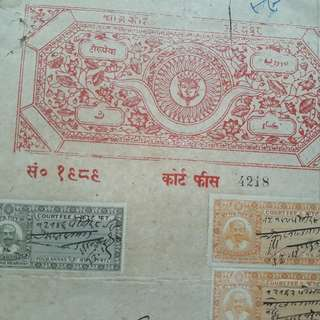 INDIA * MEWAR UDAIPUR STATE * 2 Annas - REVENUE BLANK STAMP PAPER  - INDIAN PRINCELY STATES ( IPS ) ( British india Period , before 1947 )