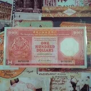 88年滙丰100元