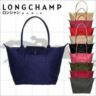 LongChamp Noe
