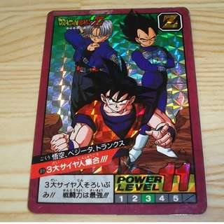 Dragonball power level part 3 no.89 double prism