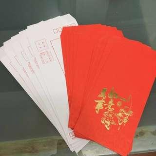 紅包袋10個/白色信封5個 #大掃除五折