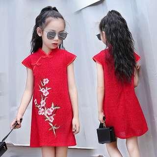 Red Cheongsam / CNY Dress for Girls