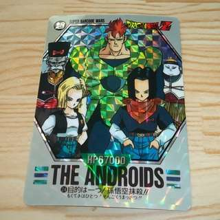 Dragonball super barcode wars part 1 prism card