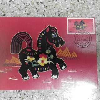 馬年明信片