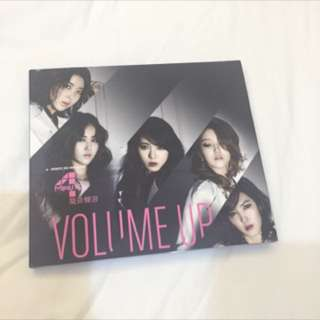 🚚 4 minute volume up
