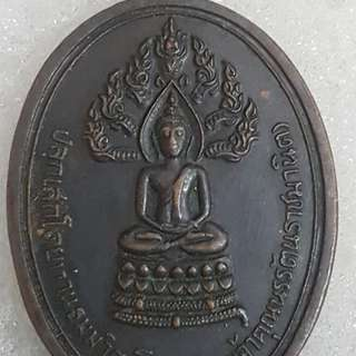 Chao khun nor BE 2514 wat thepsirin bangkok