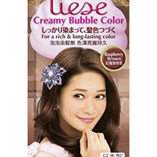 Liese Creamy Bubble Colour Raspberry Brown