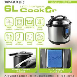 Smartech 6L LCD Intelligent Cooker 智能高速煲 (6L) (SC-2039)