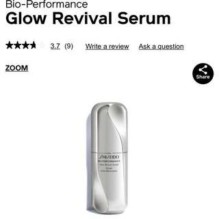 Shiseido Glow reviving serum