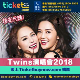 Twins香港演唱會2018!即上 Ticketbuynow.           fd654g165sdf6asdasfa