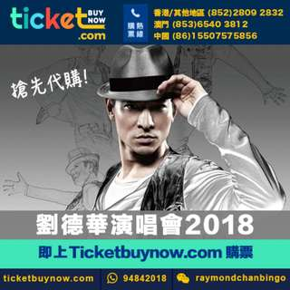 劉德華香港演唱會2018!即上 Ticketbuynow                f56d41g65sdf1as321f3afasda
