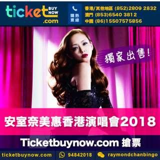 安室奈美惠香港演唱會2018!即上 Ticketbuynow             fd652656+52+62fasdasd