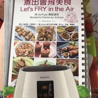 Cooking Book Air Fryer receipe