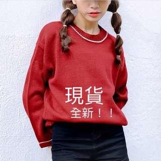 全新現貨紅色冷衫