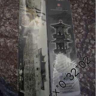 台灣 國立歷史博物館 典藏書籤 x 2 *全新* 包本地平郵