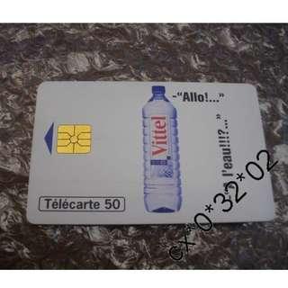 法國電信 France Telecom 樽裝水廣告 儲值 電話卡 / 廣告卡 包本地平郵