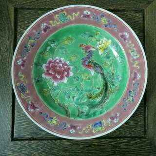 Nyonya Plate Green Color