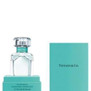 Tiffany and Co EDP 50ml perfume BNIB