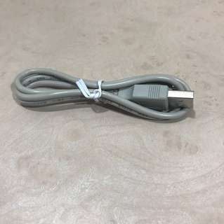 Universal Cable (Brand New)