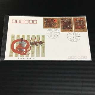 China Stamp - T135 首日封 FDC 中国邮票 1989