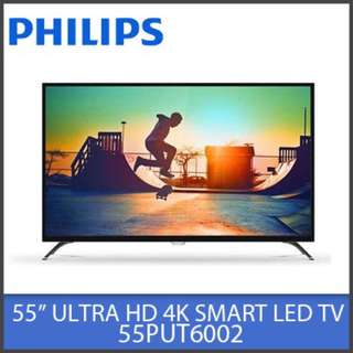 """PHILIPS  55"""" 4K ULTRA HD LED TV  (PAYMENT AFTER DELIVERY)"""