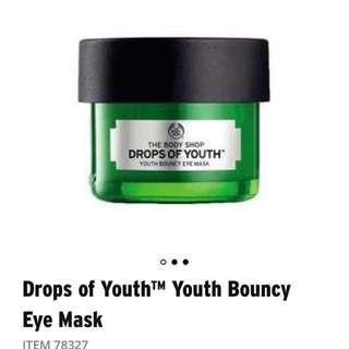 The body shop youth bouncy eye mask